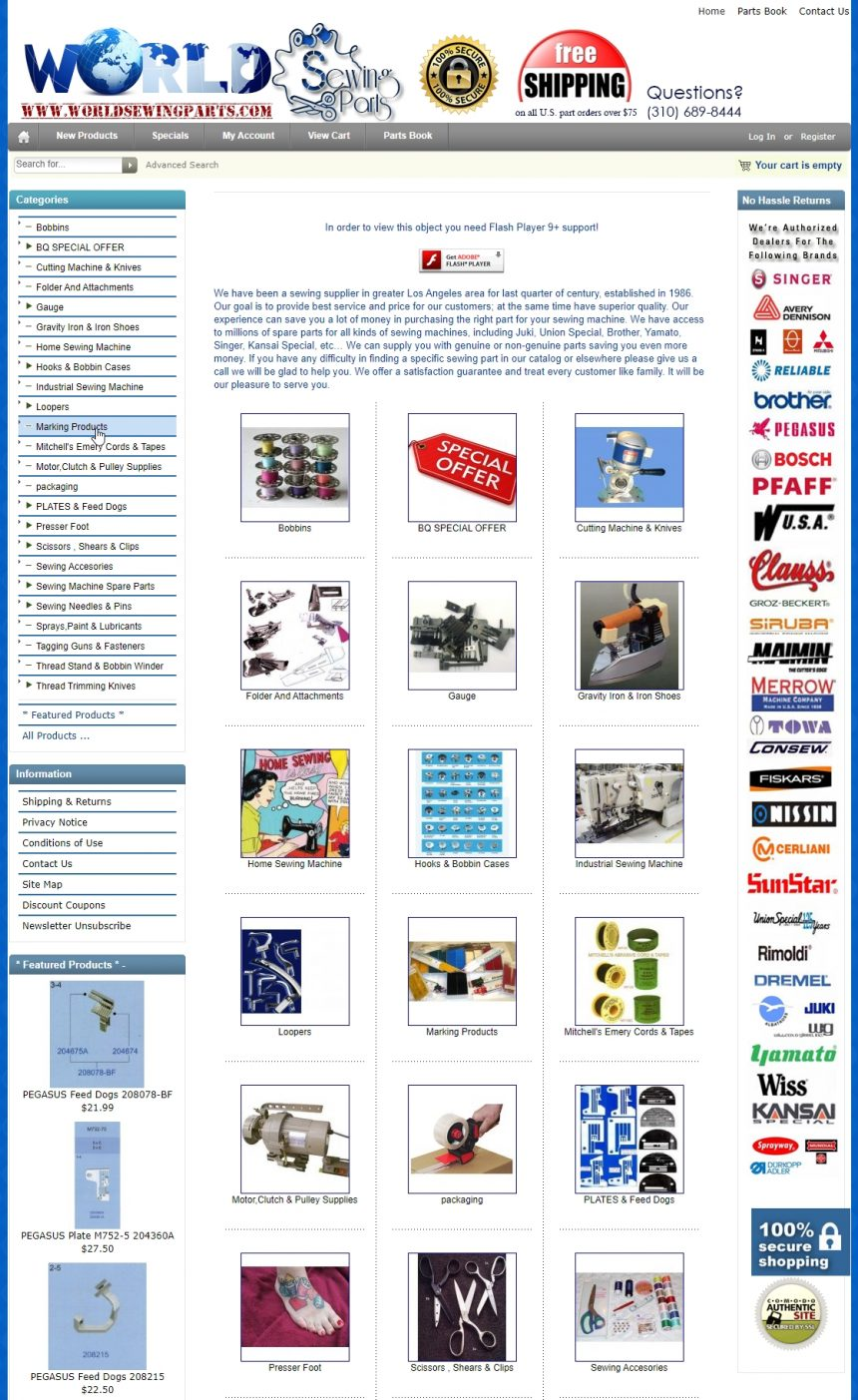 Sewing Parts Retail Website WorldSewingParts.com